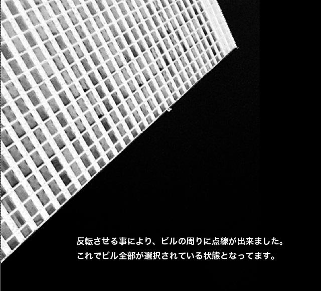 title_p_01_13.jpg