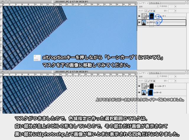 title_p_01_16.jpg