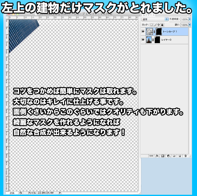 title_p_01_17.jpg