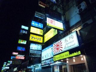 タイランド プーケット バンコク 夜遊び ナイトスポット