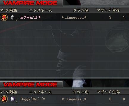 りっぷさんとヴァンパイア1-1
