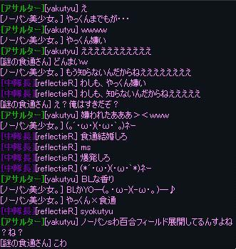 BLだと・・・