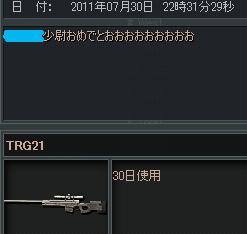 感謝感謝(o´・ω・`o)