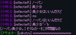 kasyu_20110707184643.jpg
