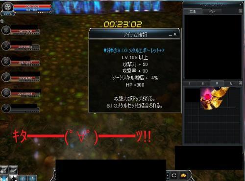 2011y05m08d_001852089_convert_20110509091622.jpg