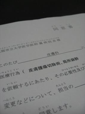 s-IMG_0511.jpg