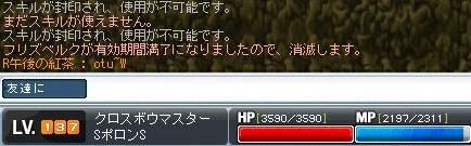 Maple0001_20090520211849.jpg