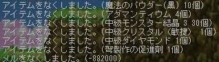 Maple0002_20090609231422.jpg