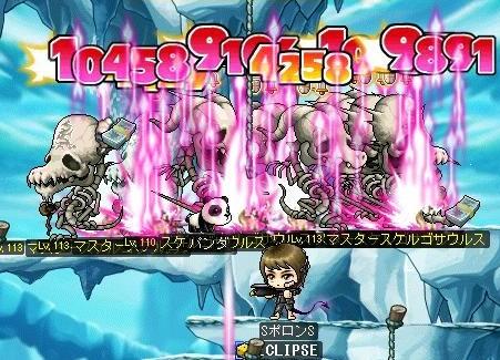 Maple0004_20090615162828.jpg