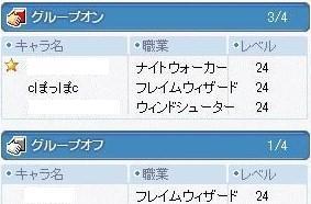 8・3 シグナス カニクエ