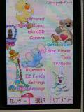 e_convert_20090828012831[1]