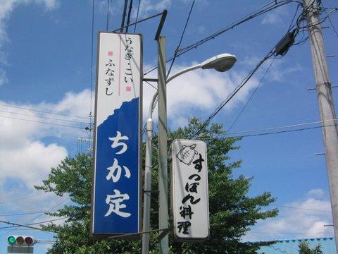 20090811001.jpg