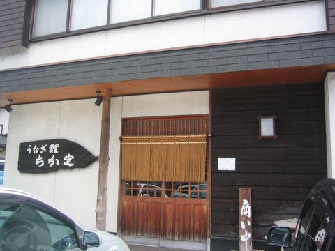 20090811002.jpg
