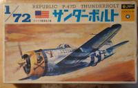 0514_P-47D_2.jpg