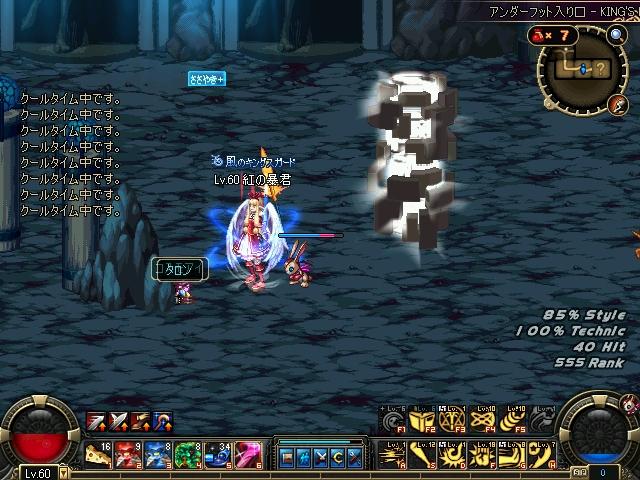 ScreenShot00064.jpg