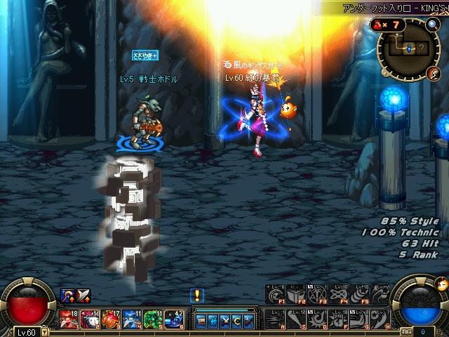 ScreenShot00066.jpg