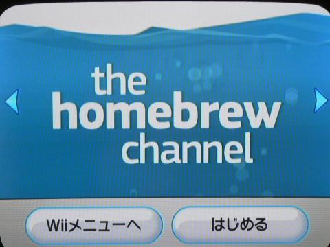 縮小晩チャンネル