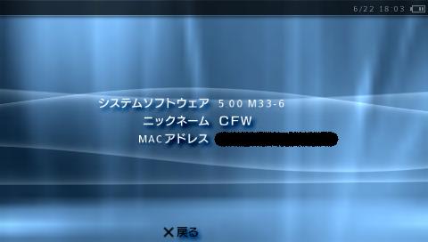 MyCFW