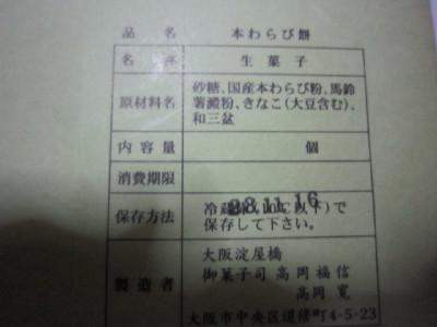 IMG_3547_1.jpg