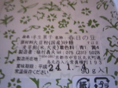 IMG_3787_1.jpg