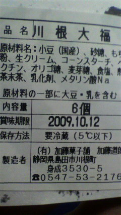 P1060002.jpg