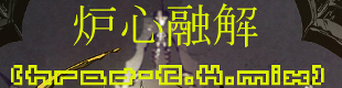bn_20090913185949.png