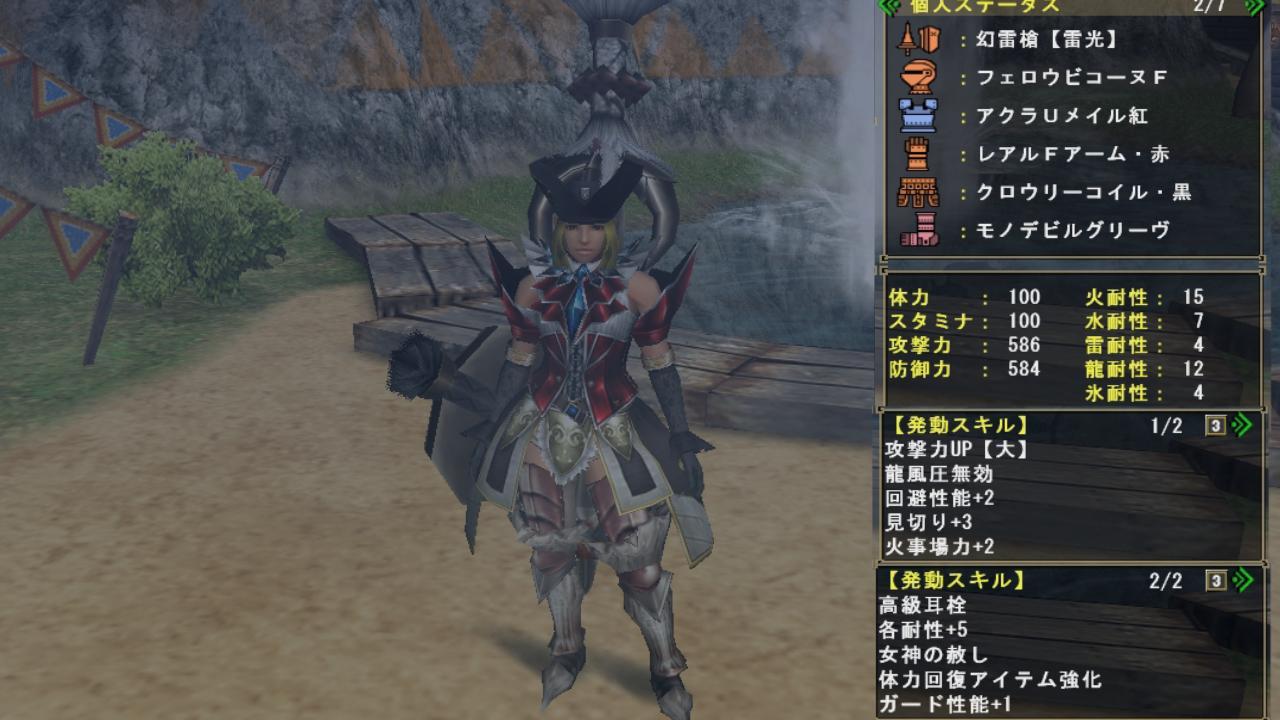 雷光_convert_20090831152954