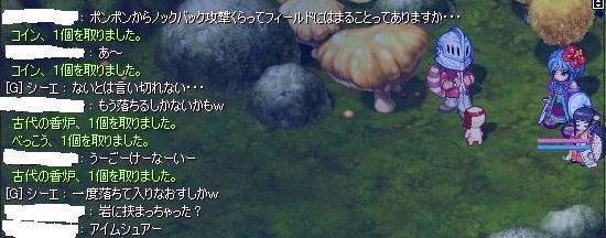 screenshot0251-1.jpg