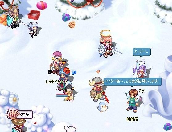 screenshot0261.jpg