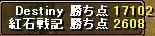 akaishi01.jpg