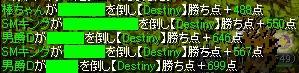 akaishi02.jpg