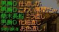akaishi03.jpg