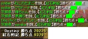 akaishi04.jpg
