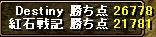 akaishi07.jpg