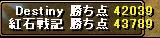 akaishi10.jpg