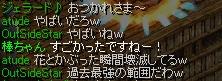akaishi11.jpg