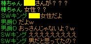 azusan01.jpg