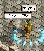 ijime02.jpg