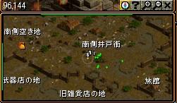 kemono01.jpg