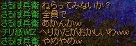 kisei02.jpg