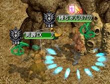 tokimori01.jpg