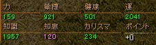 tokimoriKaihi02.jpg