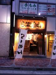 ラーメン金丸店110715