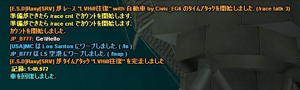 sa-mp-203.jpg