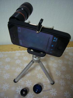 モバイルカメラ3
