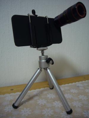 モバイルカメラ2
