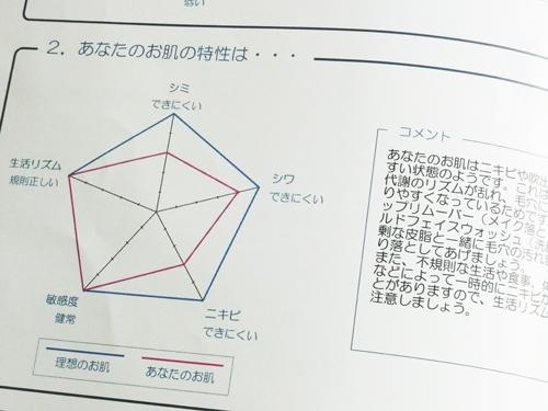 P1080749_01.jpg