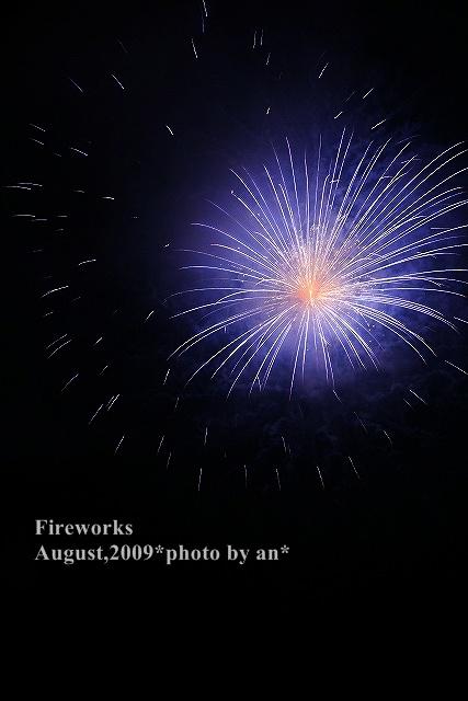 20090816_1633.jpg