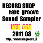 sound-sampler-201108top.jpg