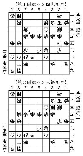 2012-04-04ab.jpg